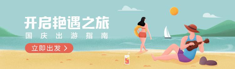 开启艳遇之旅-miui应用市场专题