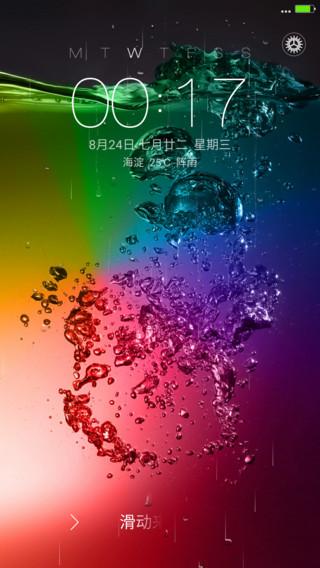 [In Designs] IOS Liquid