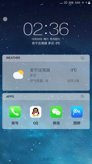 定制iOS
