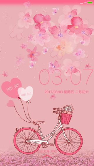 粉色心情 情人樱花