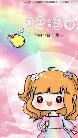 Demi之彩虹甜心