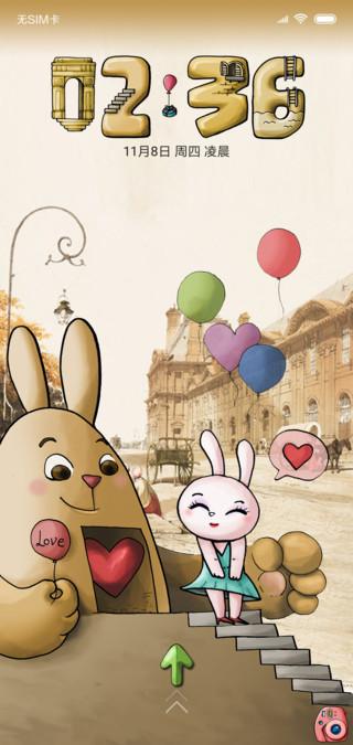 面团兔之告白气球