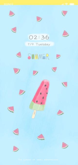 西瓜味的夏天