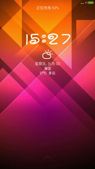 iOS Colors