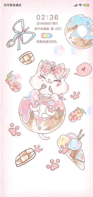 小清新甜心G